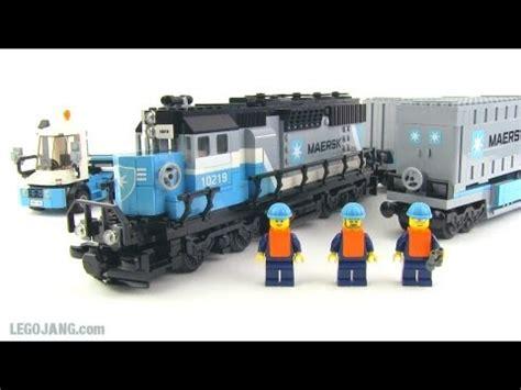 Lego Creator 10219 Maerks leaks レゴ クリエーター マースクトレイン 10219 動画レビュー by legojang