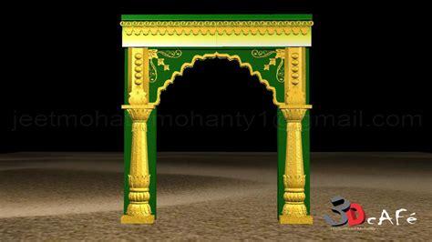 3d Arch Design haraprasad mohanty 3d artist entrance arch design