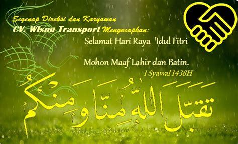 Taqabbalallahu Minna Wa Minkum 1 Syawal 1438 H