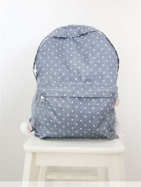 Umakuka 3d Tees Rotweiler Series sweet lace bouquet dot trunk canvas backpack only 34 9
