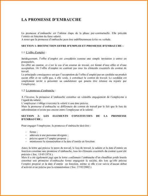 Promesse D Embauche Modèle Gratuit modele lettre embauche codesducambresis