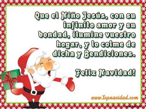 imagenes y frases de navidad para compartir imagenes con frases de navidad para compartir en facebook