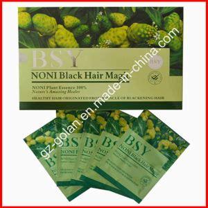 Cultusia Hair Mask Olive 25ml china moon hair dye shoo 25ml gl hd0036 china