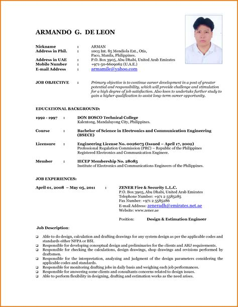 professional teacher resume template baby shower template