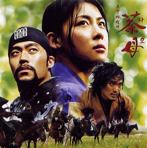 film korea bertema kerajaan terbaik 40 drama korea tentang kerajaan terbaik yang asik di tonton
