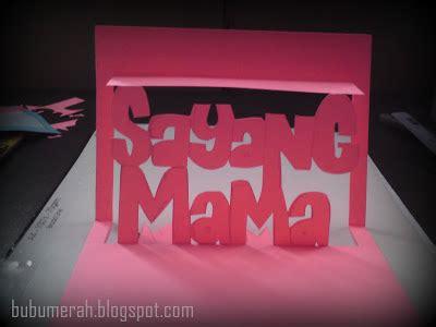cara membuat kartu ucapan yang timbul bubumerah blogspot com tutorial kad untuk mama