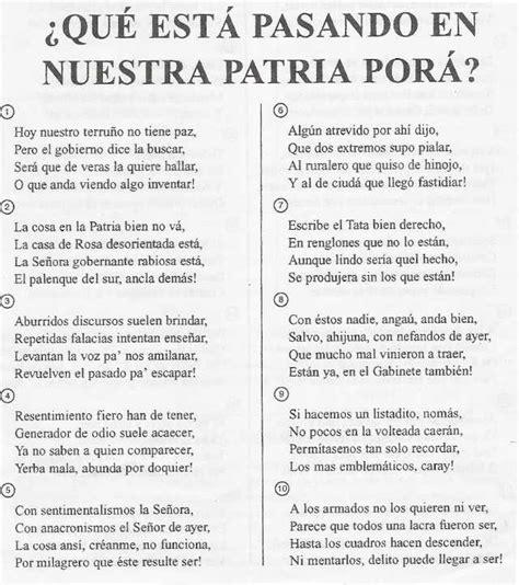 191 qu 233 me est 225 pasando libro poemas de fiestas patrias argentinas 191 qu 233 est 225 pasando en nuestra patria por 225