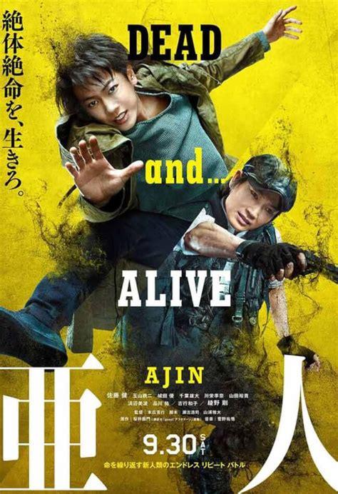 demi human ajin movie ajin demi human 2017 singapore showtimes movie tickets