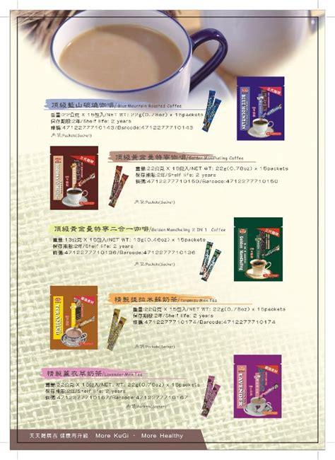 Tiramisu Powder Flavor Essence Powder Perisa Best Seller 3 in 1 blue mountain roasted cofee from taiwan 3 in 1 blue mountain roasted cofee manufactory