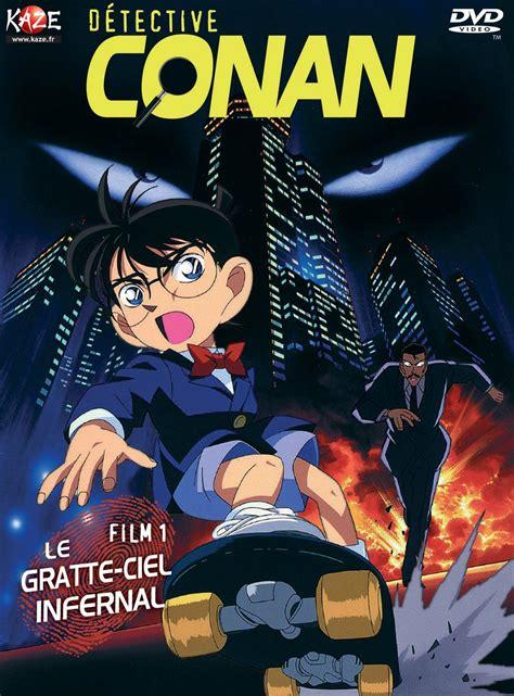 Detektif Conan 01 42download D 233 Tective Conan 01 Le Gratte Ciel