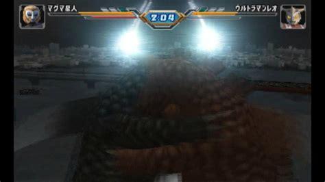 youtube film ultraman leo alien magma vs ultraman leo youtube