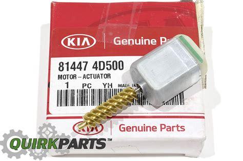 2008 kia sedona door lock actuator oem new sliding door lock actuator motor 2006 2014 kia