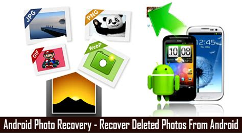 android photo recovery free top 3 android photo recovery software to undelete photograph nouveaut 233 s logiciels cydia app