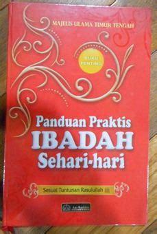 Buku Ibadah Praktis penerbit as salam archives wisata buku islam