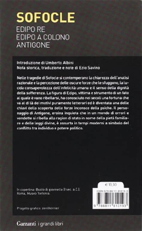antigone sofocle testo libro edipo re edipo a colono antigone testo greco a