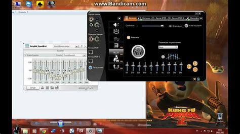 hd audio deck via hd audio deck windows 7 financialthepiratebay