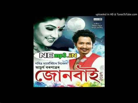 download mp3 youtube album new assamese bihu mp3 2017 mp3downloadonline com