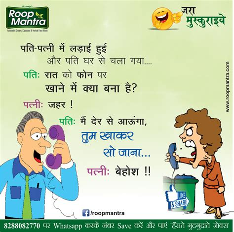 day jokes search results for chutkula image calendar 2015