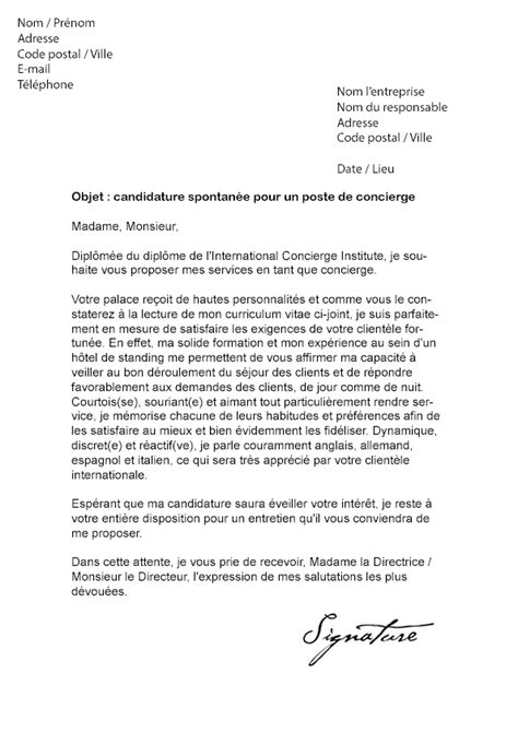 Lettre De Motivation Mention Complémentaire Barman Lettre De Motivation Concierge H 244 Tel Mod 232 Le De Lettre