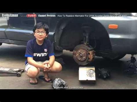 remove replace  install alternator