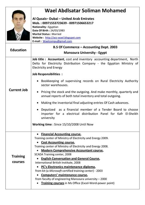 Sample Resume Pdf Student by