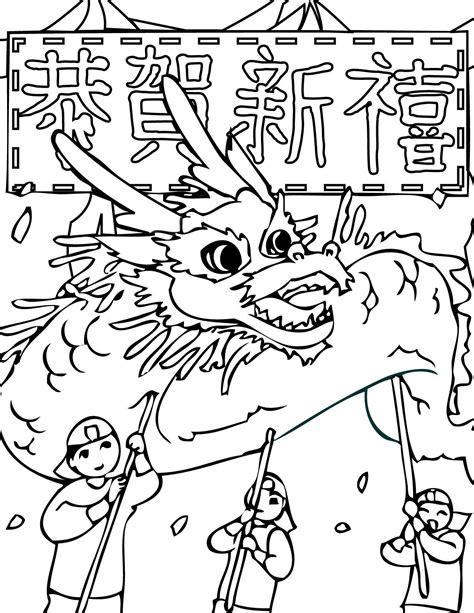 coloring pages chinese new year chinese new year coloring pages best coloring pages for kids