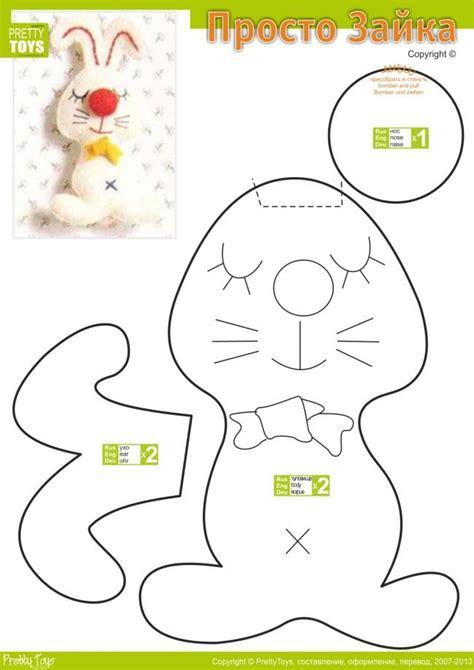 pattern sewing toys stuffed animal pattern bunny www pixshark com images