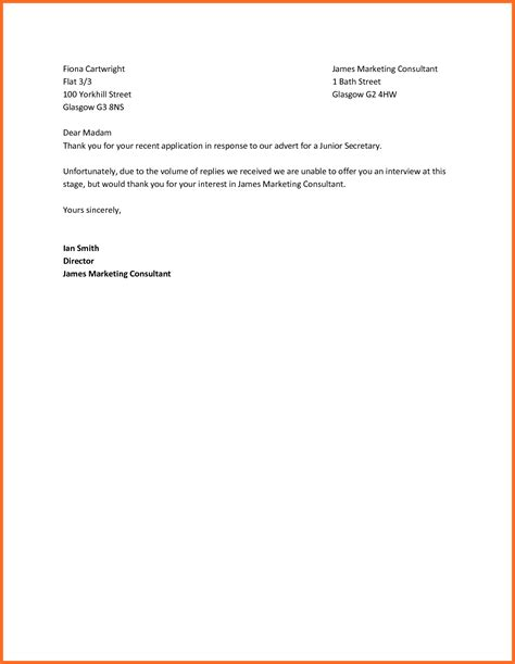 job rejection letter sle soap format