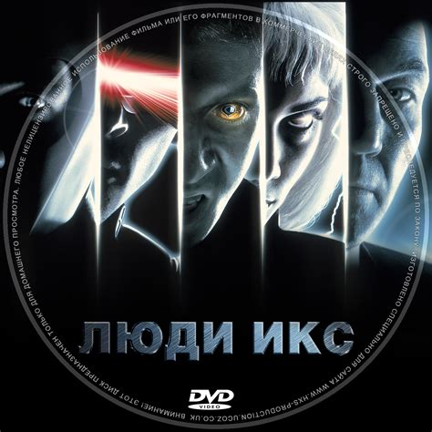 download subtitle indonesia film x men first class x men 2000 english dvd nydic new release dvds