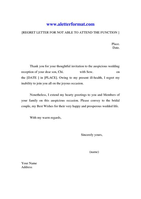 business apology letter for not attending an event sle of invitation letter to attend an event luxury