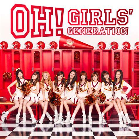 Generation The Boys Album Used snsd generation album cover www imgkid the