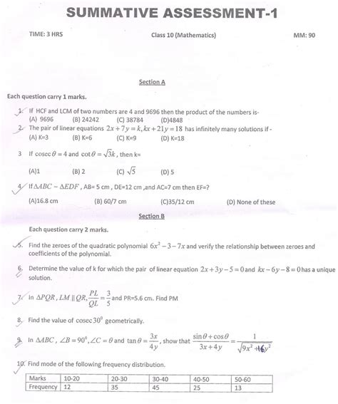question pattern for xat exam sd test math worksheet sd best free printable worksheets