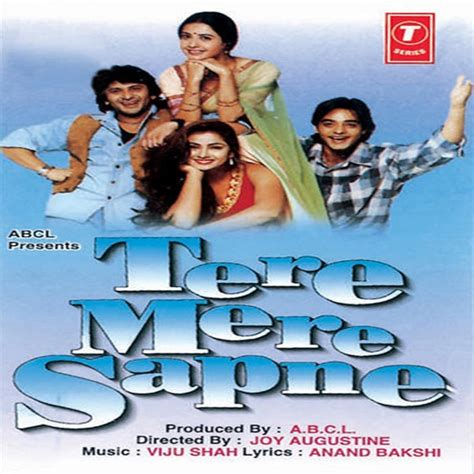 tere mere song 2 cast aways and cutouts kuch mere dil ne kaha mp3