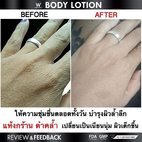 Gluta Wink White Lotion Review gluta wink white lotion 200 ml thailand best selling