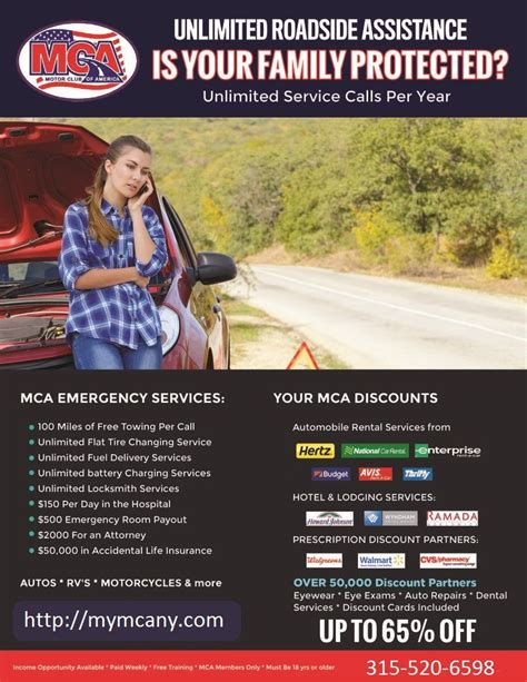 Here Is My Official Mca Flyer It Shows All The Benefits You Get With Mca These Include Mca Flyers Templates