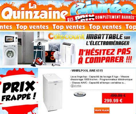 darty climatiseur 629 electromenager prix discount cdiscount la quinzaine