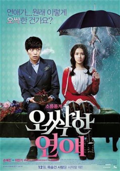 film romance fantastique film cor 233 en chilling romance 114 minutes com 233 die