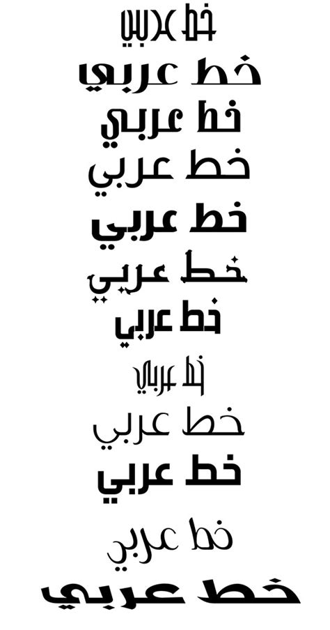 urdu tattoo generator download arabic calligraphy fonts art of typography and