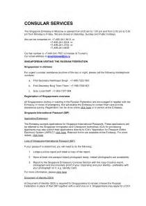 covering letter for singapore visa invitation letter singapore visa invitation letter embassy