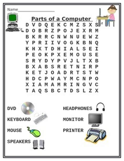 printable word search computer terms parts of a computer word se by librarian lounge