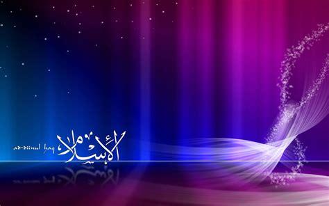 gambar gambar wallpaper islam muslim  indah gambat
