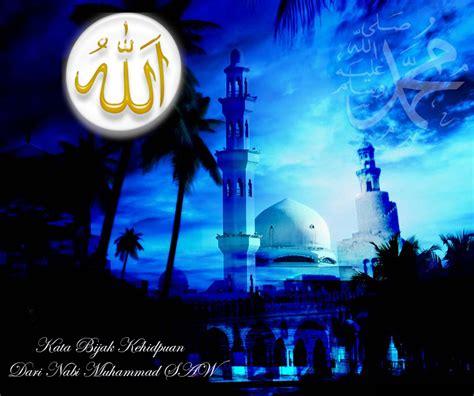 kata bijak kehidupan islam dari nabi muhammad saw pratama