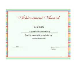 award templates 50 amazing award certificate templates template lab