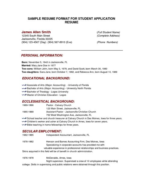resume formats for high school students resume samples