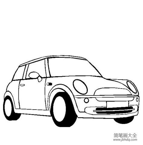 different cars coloring pages 小汽车简笔画大全 两厢车简笔画图片 小汽车简笔画 简笔画大全