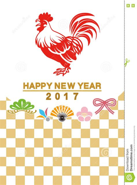 japanese new year card 2017 rooster and traditional icon