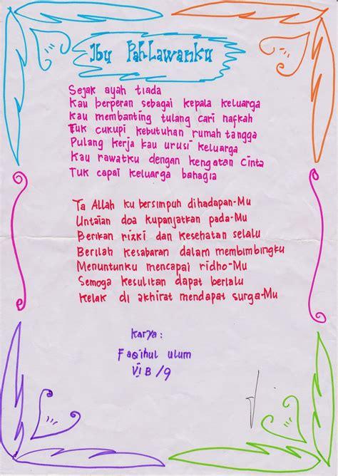 membuat puisi judul ibu lomba mengarang puisi dalam rangka hari ibu sd negeri indro