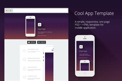 Cool App Websites | cool app psd html template website templates on