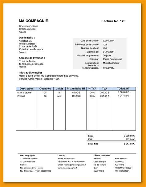 6 modele facture gratuit lettre administrative