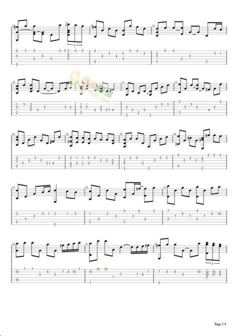 tutorial guitar kiss the rain kiss the rain 雨的印记 调六线吉他谱 虫虫吉他谱免费下载